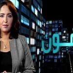 Acara TV di Maroko. (Istimewa)