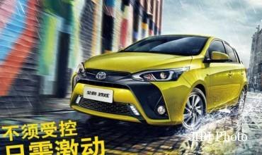 Toyota Yaris L 2016 Tiongkok. (Toyota.com.cn)