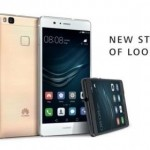 Huawei P9 Lite (uaebestdeals.ae)