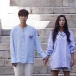 DRAMA KOREA : Lee Min Ho Komentari Drama Barunya Legend of the Blue Sea