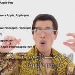 VIDEO YOUTUBE TERPOPULER : Apa Arti Pen Pineapple Apple Pen?