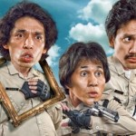 Poster Warkop DKI Reborn (Falcon Pictures)