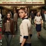 Film Thriller Indonesia Diputar di Tokyo dan Puerto Rico