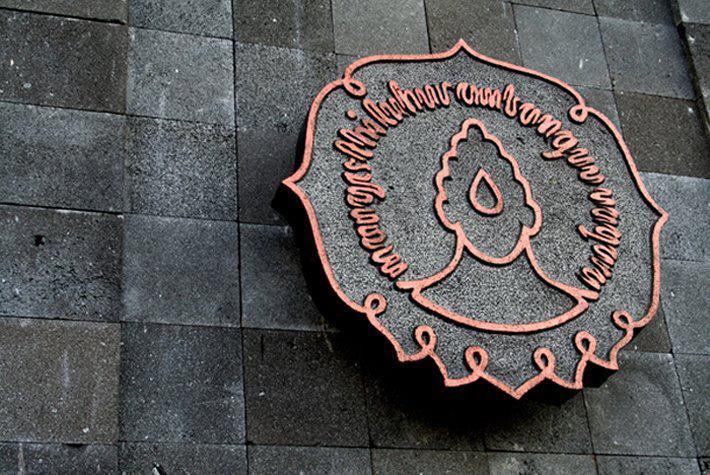 Logo UNS. (uns.ac.id)