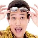 Pico Taro Neo Sunglasses (Youtube)