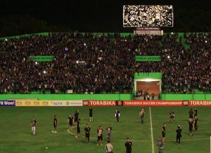 Stadion Gajayana (Wearemania)
