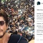 BOLLYWOOD : Ulang Tahun Shah Rukh Khan Dihadiri Artis Papan Atas India