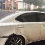 KISAH UNIK : Aneh, Kota Ini Diguyur Hujan Berwarna Hitam
