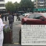 Remaja menjual keperawanan (Shanghaiist.com)