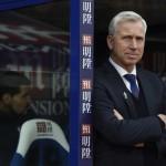 Pardew Dipecat Crystal Palace, Allardyce Kandidat Terdepan