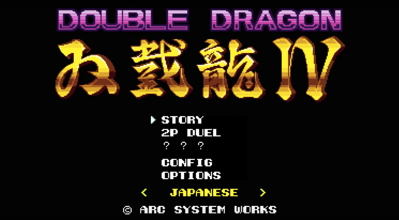 Double Dragon IV (Gamespot)