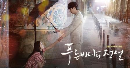 Poster The Legend of the Blue Sea (Soompi)