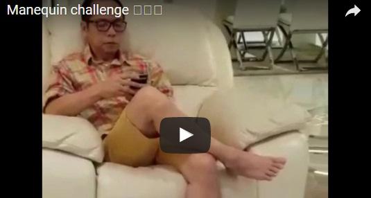 Sosok Dodi Triono di video Mannequin Challenge yang diunggah anaknya. (Istimewa/Youtube)
