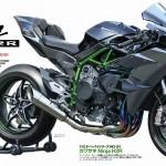 Tamiya Akan Bikin Miniatur Superbike Kawasaki H2R