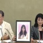Orang tua Matsuri Takahashi saat jumpa pers (IST)