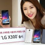 SMARTPHONE TERBARU : Pakai Android Nougat, LG X300 Dijual Rp2,9 Juta