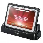 TABLET TERBARU : Tahan Debu dan Air Panasonic Toughpad A2 Dilego Rp29 Juta