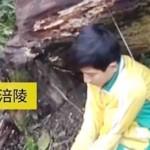 Zheng pura-pura diculik (Daily Mail)