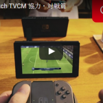 GAME TERBARU : Ini Trailer FIFA 18 di Nintendo Switch
