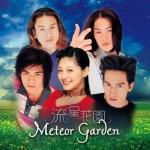 Horeee, RCTI Kembali Tayangkan Meteor Garden
