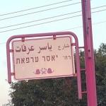 Pemilihan Yasser Arafat sebagai Nama Jalan di Israel Tuai Kontroversi