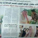 Benarkah Media Arab Persoalkan Etika Jokowi Nge-Vlog Bareng Raja Salman?
