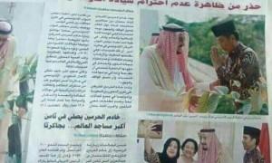 Foto koran yang dikabarkan mempersoalkan foto Raja Salman. (Istimewa/Facebook)
