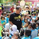 WISATA KARANGANYAR : Taman Tematik Ramah Anak, Orang Dewasa Dilarang Masuk