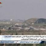 Bashar Assad Sebut Serangan Senjata Kimia di Suriah Direkayasa