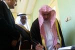 PENDIDIKAN JOGJA : Kerja Sama Arab & Jogja untuk Kebersaman dan Kemanfaatan Warga
