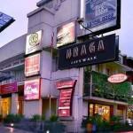 Braga City Walk, Bandung. (istimewa/tempatwisatadibandung.info)
