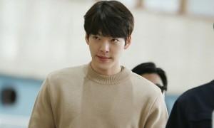 Kim Woo Bin (Koreaboo)