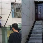 Kotak keluhan kantor pengawas tenaga kerja dipasang setinggi tiga meter. (cnwest.com)