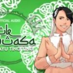 Sambut Ramadan, Ayu Ting Ting Rilis Lagu Religi