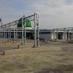 INFRASTRUKTUR SOLO : Terminal Tirtonadi Dilengkapi Solar Cell