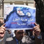 Demonstrasi di Mesir terkait larangan pemberian nama non-Arab (Foxnews.com)