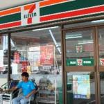 Ilustrasi gerai 7-Eleven (youtube.com)