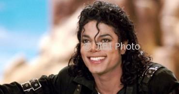 Michael Jackson. (Dailypost.ng)