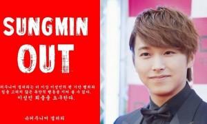Permintaan Sungmin keluar dari Super Junior (Allkpop)