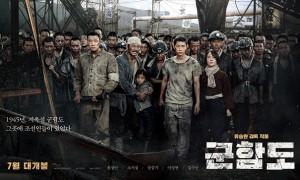 Battleship Island (Asian Movie Pulse)