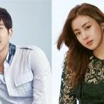 DRAMA KOREA : Choi Siwon dan Kang Sora Dapat Tawaran Drama TVN