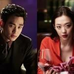 Film Kim Soo Hyun dan Sulli Gagal Masuk Box Office
