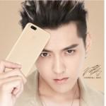 Spesifikasi Terungkap, Harga Xiaomi Mi 5X Diperkirakan Rp3 Juta