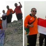 HAJI 2017 : HUT ke-72 RI, Merah Putih Berkibar di Gua Hira