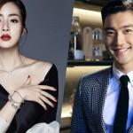 DRAMA KOREA : Dikonfirmasi, Siwon Suju dan Kang Sora Bintangi Drama Baru TVN