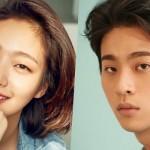 K-POP : Kim Go Eun dan Park Jung Min Bintangi Film Byeonsan