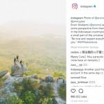 Foto Bukit Cumbri Wonogiri Di-Repost Akun Resmi Instagram