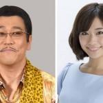 Piko Taro Resmi Nikahi Model Seksi Jepang