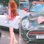 Wanita berikan mobil mewah untuk pacarnya (Allkpop)