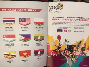 SEA GAMES 2017 : Bendera Indonesia Terbalik, Menpora Malaysia Ingin Minta Maaf ke Imam Nahrawi